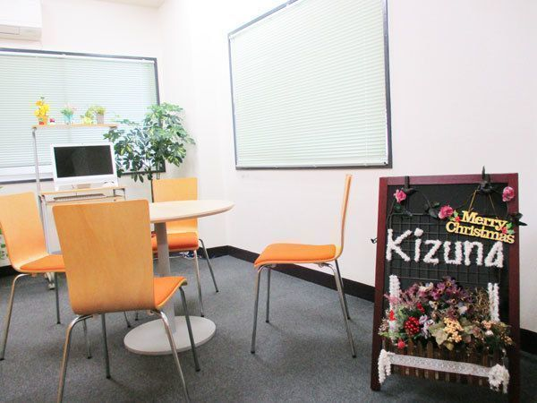 結婚相談所 Kizuna水戸のアクセス地図