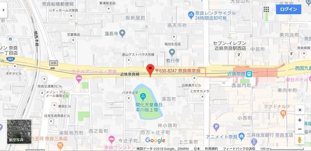 婚活恋活アプリ Ring the Bell(リングザベル)奈良サロンのアクセス地図