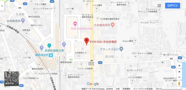 婚活恋活アプリ Ring the Bell(リングザベル)橿原サロンのアクセス地図