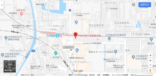 婚活恋活アプリ マリッジサロン倖のアクセス地図