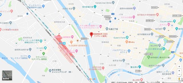 婚活恋活アプリ ツヴァイ盛岡のアクセス地図