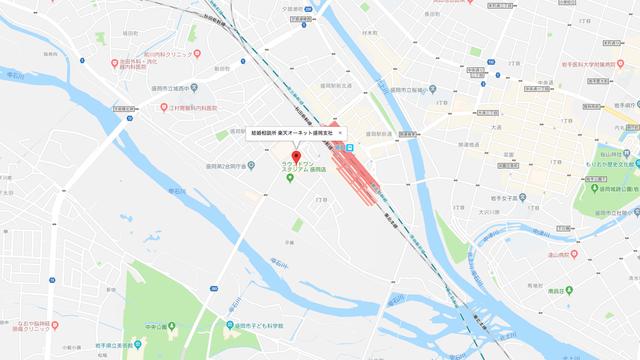 婚活恋活アプリ 楽天オーネット 盛岡支社のアクセス地図
