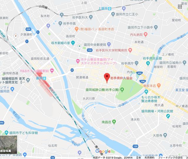 婚活恋活アプリ 岩手県仲人協会 のアクセス地図
