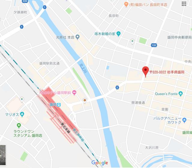 婚活恋活アプリ ブリスマークブライダル 盛岡サロンのアクセス地図