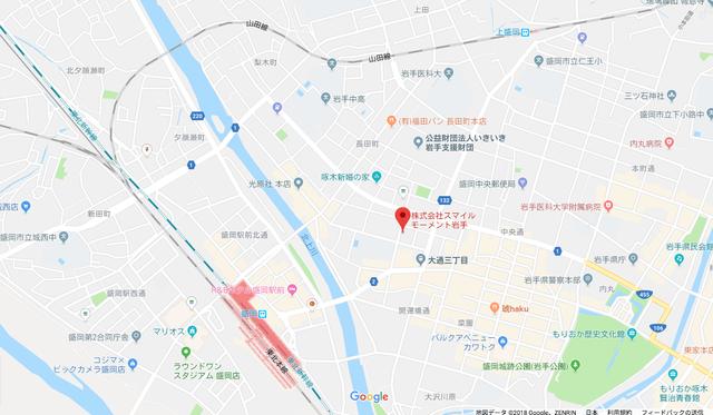 婚活恋活アプリ スマイルモーメント 本社のアクセス地図