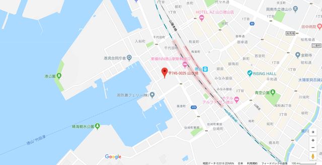結婚相談所 ツヴァイ サテライト周南のアクセス地図