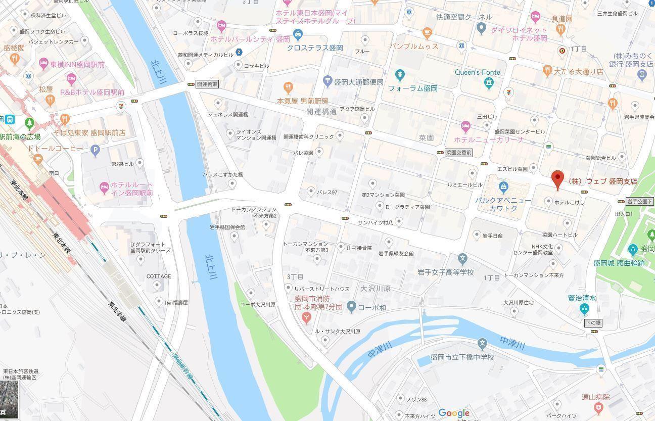 婚活恋活アプリ 結婚情報ウェブ 盛岡支店のアクセス地図