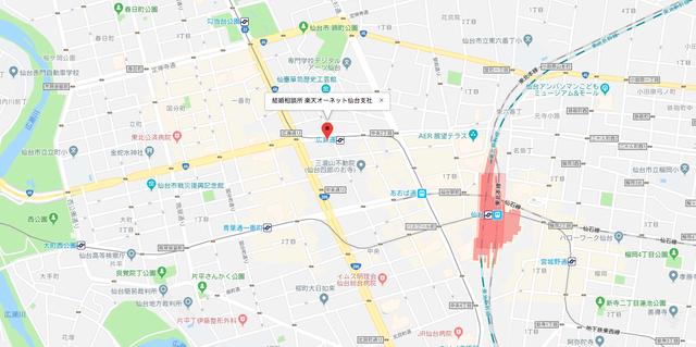 結婚相談所 楽天オーネット  仙台支店へのアクセス地図