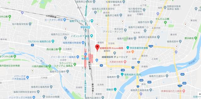 結婚相談所 Kizuna福島のアクセス地図