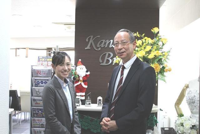 関西ブライダル 大阪を中心にグループ展開する結婚相談所「関西ブライダル」