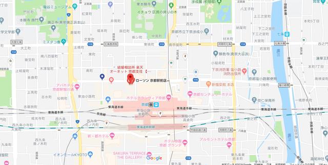 結婚相談所 楽天オーネット 京都支社へのアクセス地図