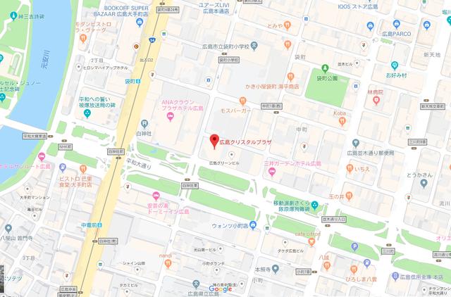 パートナーエージェント パートナーエージェント広島店のアクセス地図