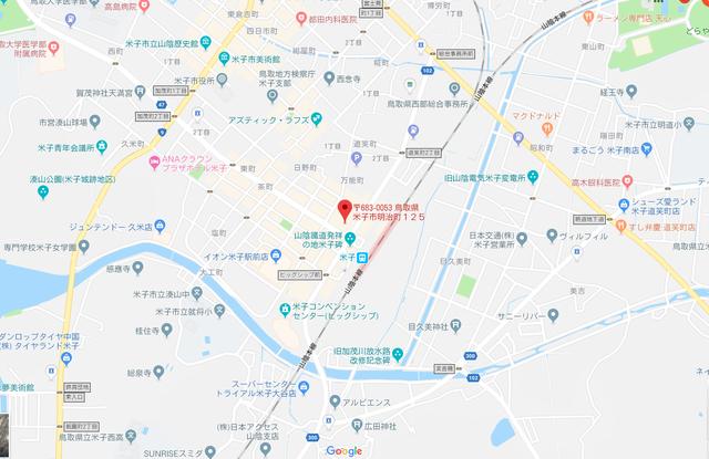 パートナーエージェント ツヴァイ サテライト米子へのアクセス地図