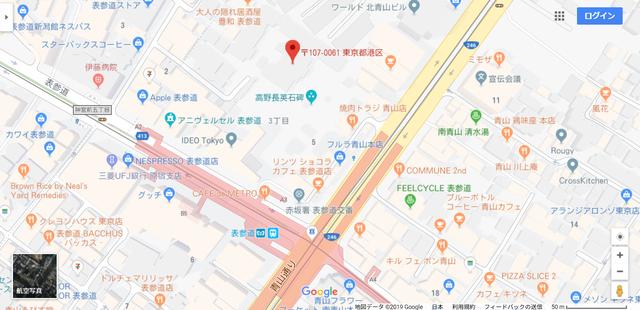 取材 東京青山の結婚相談所ブライダルハッピーフェアリー青山