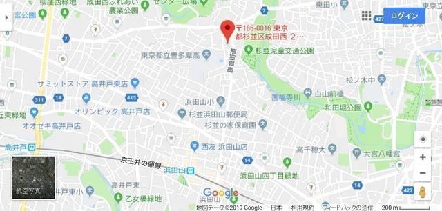 取材 マリッジクラブ結(musubi)