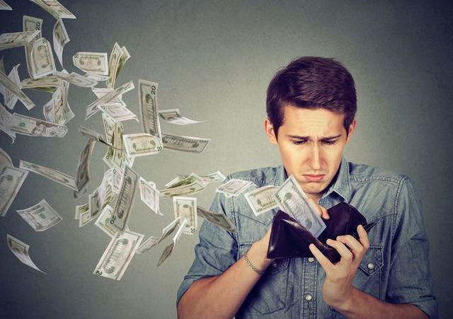 男性向け 金銭負担が大きい