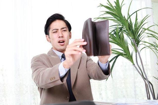 男性向け 年収が低い