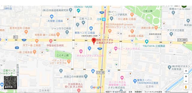 取材 関西ブライダル 江坂店