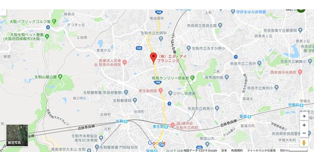 取材 ichika ~ 一千花 ~