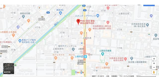 仲人型結婚相談所 コンシャスジャパン