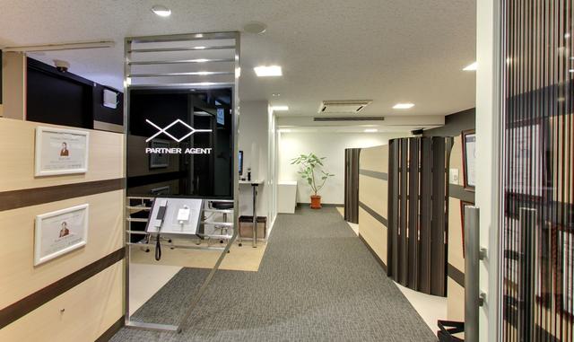 結婚相談所の基礎知識とコツ パートナーエージェント渋谷店へのアクセス