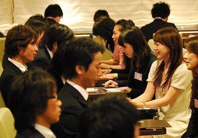 エクシオ 本当に出会いはあるのか?エクシオジャパンの高収入限定婚活パーティーに参加してきた!