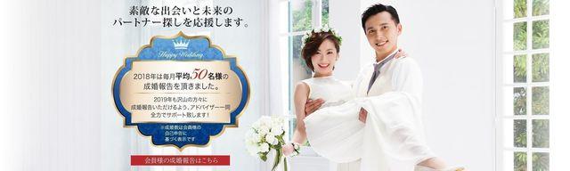 結婚相談所の基礎知識とコツ ブライダル情報センター 大阪梅田サロン