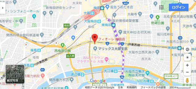 結婚相談所 フィオーレ梅田サロンの基本情報