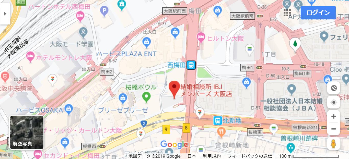 結婚相談所 IBJメンバーズ大阪店の基本情報