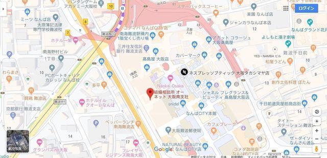 結婚相談所 オーネット大阪南支社の基本情報