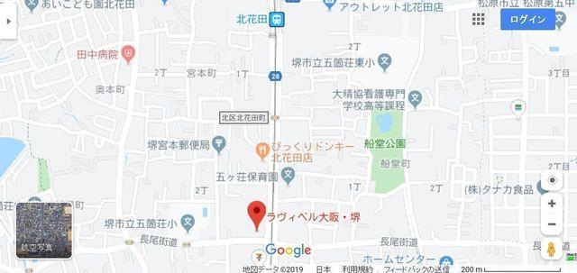 結婚相談所 ラヴィベル大阪堺の基本情報