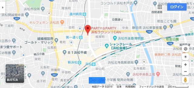 結婚相談所の基礎知識とコツ キャンマリアージュ静岡浜松店へのアクセス地図