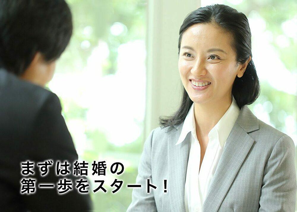 結婚相談所 ブライダルセンター21熊本支社