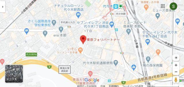 結婚相談所の基礎知識とコツ 東京フォリパートナーへのアクセス