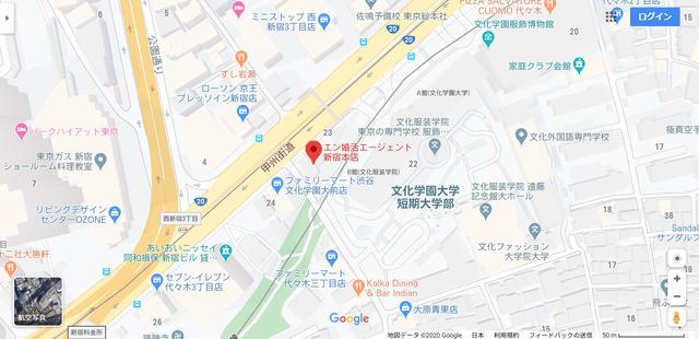 結婚相談所の基礎知識とコツ エン婚活エージェント新宿本店へのアクセス