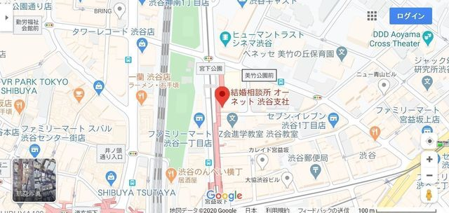 結婚相談所の基礎知識とコツ オーネット渋谷支社へのアクセス