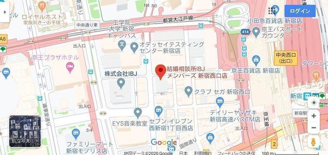 結婚相談所の基礎知識とコツ IBJメンバーズ新宿西口店へのアクセス