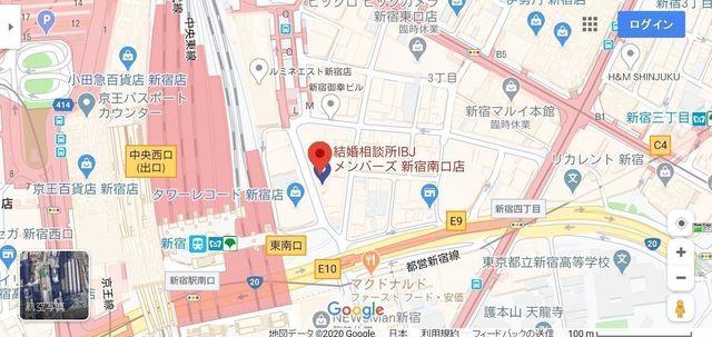 結婚相談所の基礎知識とコツ IBJメンバーズ新宿南口店へのアクセス