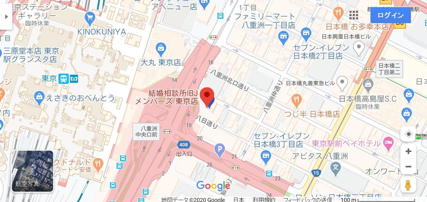 結婚相談所の基礎知識とコツ IBJメンバーズ東京店へのアクセス