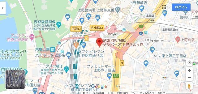 結婚相談所の基礎知識とコツ IBJメンバーズ上野マルイ店へのアクセス