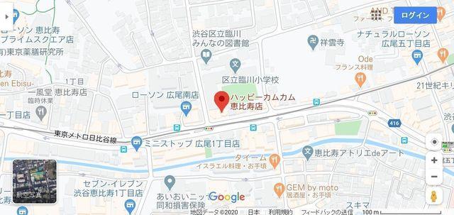 結婚相談所の基礎知識とコツ ハッピーカムカム恵比寿店へのアクセス地図