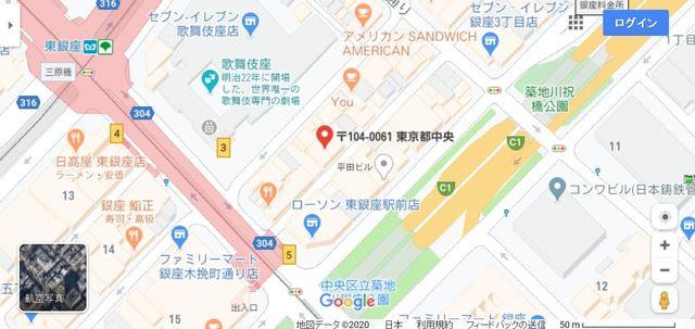 結婚相談所の基礎知識とコツ ハッピーカムカム銀座店へのアクセス地図