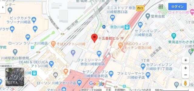 結婚相談所 IBJメンバーズ川崎店へのアクセス地図