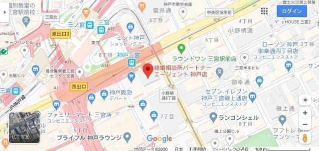 結婚相談所 パートナーエージェント神戸店へのアクセス地図