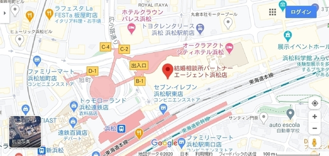結婚相談所の基礎知識とコツ パートナーエージェント浜松店へのアクセス地図