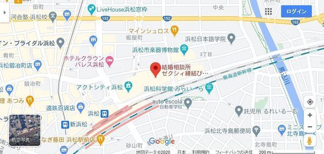 結婚相談所の基礎知識とコツ ゼクシィ縁結びエージェント浜松店のアクセス地図