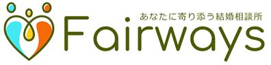 Fairways(フェアウェイズ)