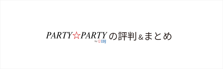 party-party
